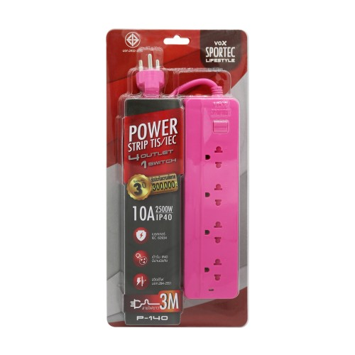Power Strip 4 Outlet 1 Switch 3M. Pink
