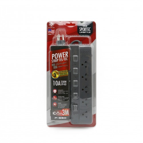 Power Strip 5 Outlet 5 Switch 3M. Gray