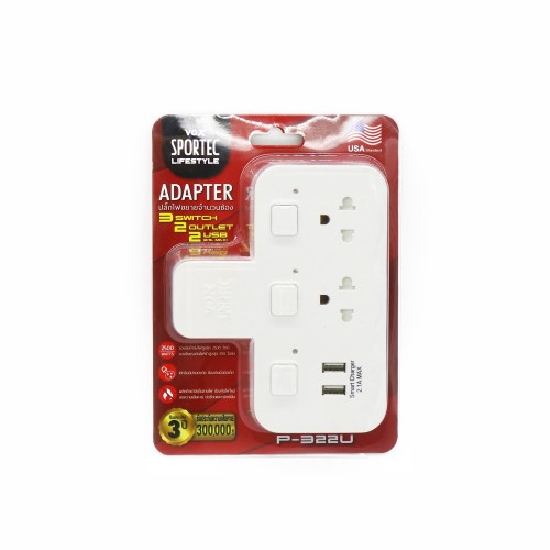 Adapter 2 Outlet 3 Switch 2USB (2.1A Max) White